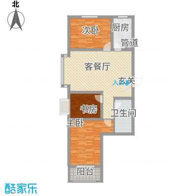 麒麟国际125.49㎡麒麟国际户型图2#A户型3室2厅1卫1厨户型3室2厅1卫1厨