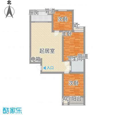 翰林观天下116.02㎡翰林观天下户型图D-2户型3室2厅1卫1厨户型3室2厅1卫1厨