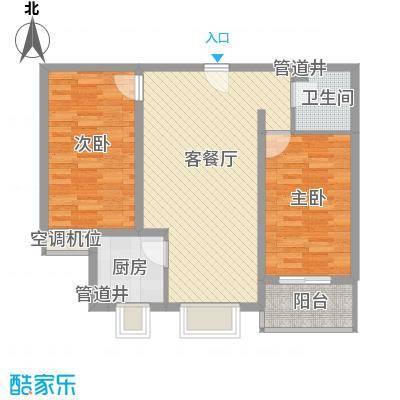 易城雅居91.71㎡户型2室2厅
