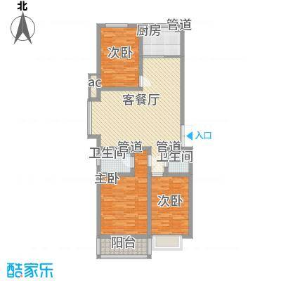 君廷上院124.70㎡君廷上院户型图A户型3室2厅2卫1厨户型3室2厅2卫1厨