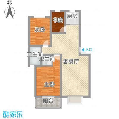 南海佳园102.17㎡A户型3室2厅2卫1厨