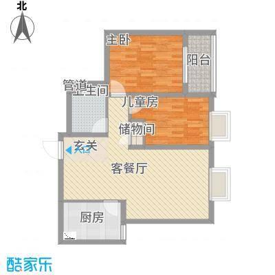 仁芳苑94.19㎡C反户型2室2厅