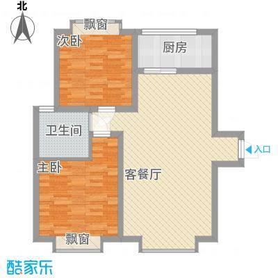 新合国际户型图高层H户型 2室2厅1卫1厨