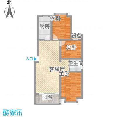 北辰商务花园106.30㎡多层D户型3室2厅1卫1厨
