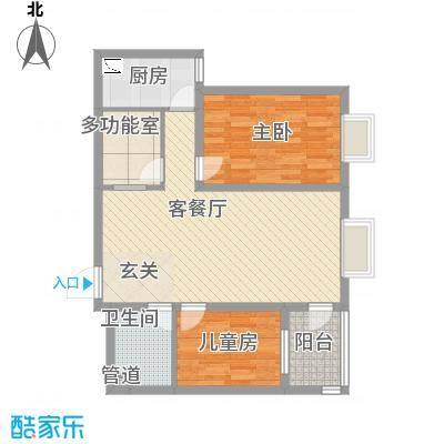 仁芳苑98.73㎡B反户型2室2厅