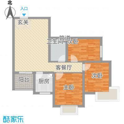仁芳苑98.19㎡A反户型2室2厅