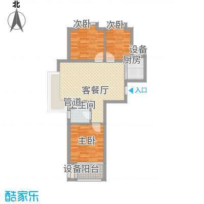 北辰商务花园95.50㎡户型2室2厅1卫1厨