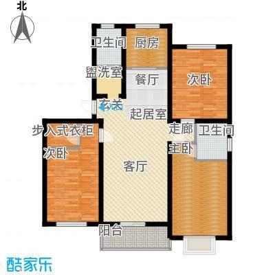 彼岸122.50㎡E户型三室二厅二卫122.5户型3室2厅2卫