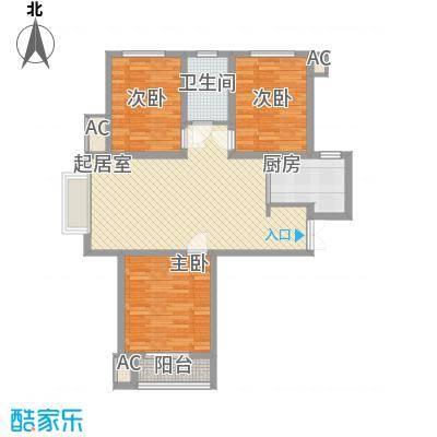 晨垣鼎晟110.00㎡晨垣鼎晟110.00㎡3室户型3室