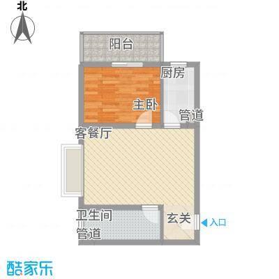 蓝岛书香苑69.23㎡一室两厅69.23平户型1室2厅1卫1厨