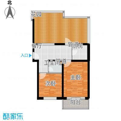 温馨家园65.95㎡温馨家园2室户型2室