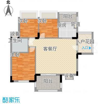 从化托斯卡纳107.50㎡从化托斯卡纳户型图A2-2033室2厅1卫1厨户型3室2厅1卫1厨