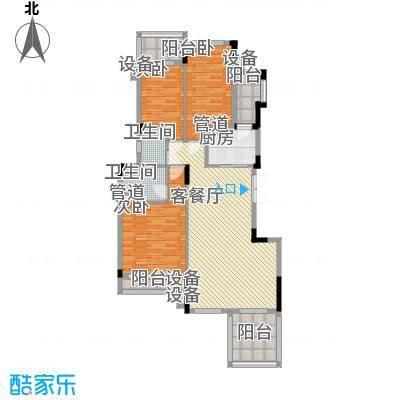 从化托斯卡纳134.16㎡从化托斯卡纳户型图A4-3023室2厅2卫1厨户型3室2厅2卫1厨