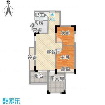 从化托斯卡纳91.81㎡从化托斯卡纳户型图A2-2023室2厅1卫1厨户型3室2厅1卫1厨