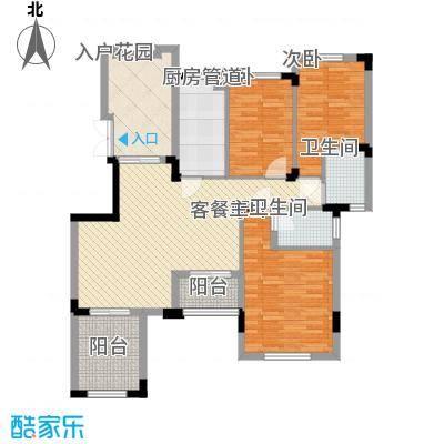从化托斯卡纳129.41㎡从化托斯卡纳户型图C5-013室2厅2卫户型3室2厅2卫