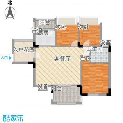 从化托斯卡纳108.23㎡从化托斯卡纳户型图A2-2013室2厅1卫1厨户型3室2厅1卫1厨