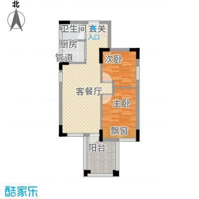从化托斯卡纳77.23㎡从化托斯卡纳户型图A2-3022室2厅1卫1厨户型2室2厅1卫1厨