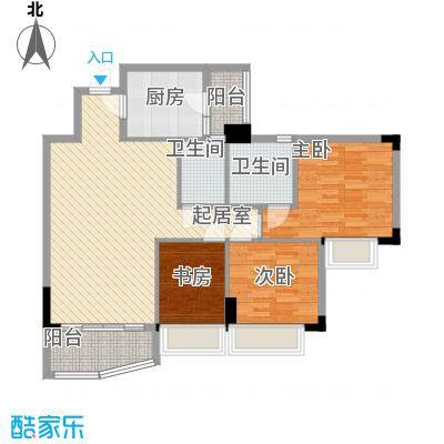 上城湾畔113.00㎡上城湾畔户型图3室2厅户型图3室2厅2卫1厨户型3室2厅2卫1厨