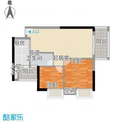 美林海岸花园云河轩78.00㎡2室2厅户型2室2厅1卫1厨