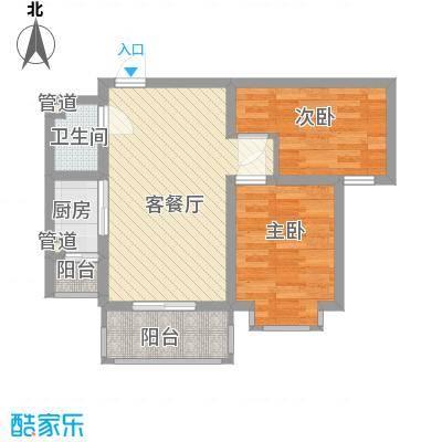 水木青城70.48㎡水木青城户型图B户型2室2厅1卫户型2室2厅1卫