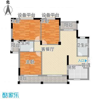 水木庭苑124.54㎡水木庭苑户型图F3室2厅2卫户型3室2厅2卫