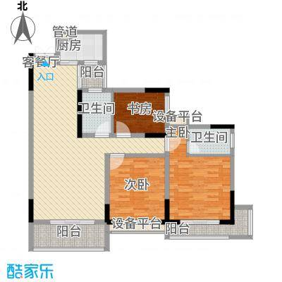 水木庭苑124.99㎡水木庭苑户型图E3室2厅2卫户型3室2厅2卫