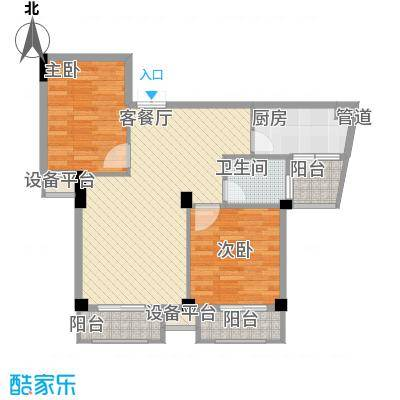 水木庭苑87.78㎡B2户型2室2厅1卫