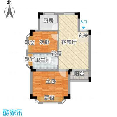 巴斯小镇77.00㎡巴斯小镇户型图D户型2室2厅1卫1厨户型2室2厅1卫1厨