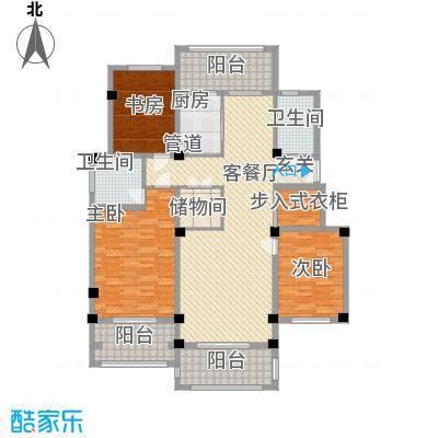 翠颐恬园159.23㎡翠颐恬园户型图洋房A13室2厅2卫户型3室2厅2卫