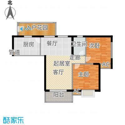 汇贤居户型图二期A栋06单元户型图 2室2厅1卫1厨