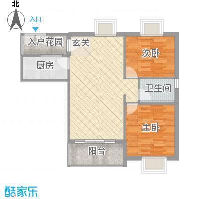 星汇峰户型图C座3栋05单元户型图 2室2厅1卫1厨
