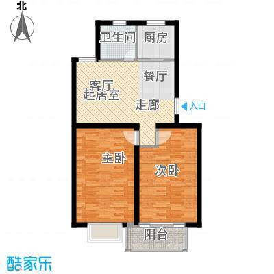 家和苑87.00㎡家和苑户型图2室2厅户型图2室2厅1卫1厨户型2室2厅1卫1厨
