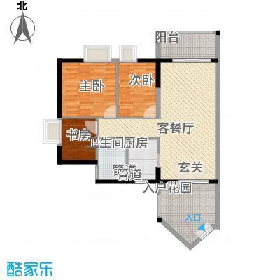 从化怡景楼户型图3室2厅户型图 3室2厅2卫1厨