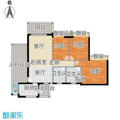 从化教师新村从化教师新村户型图3室2厅户型图3室2厅2卫1厨户型3室2厅2卫1厨