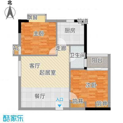 中田南路小区中田路小区户型图2室2厅户型图2室2厅1卫1厨户型2室2厅1卫1厨