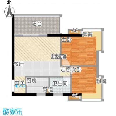 星河绿洲66.37㎡星河绿洲户型图C1栋02房2室1厅1卫1厨户型2室1厅1卫1厨