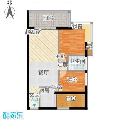 星河绿洲74.09㎡星河绿洲户型图C2栋02房2室1厅1卫1厨户型2室1厅1卫1厨