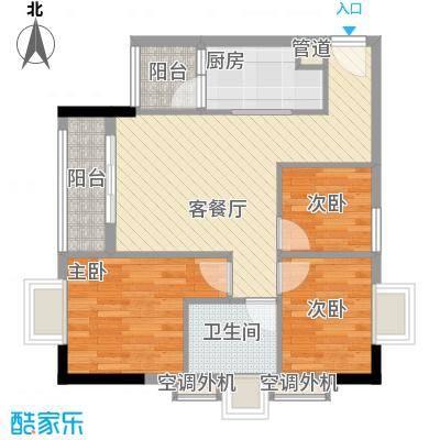嘉逸花园宽派76.83㎡13甜蜜爱巢户型3室2厅1卫1厨