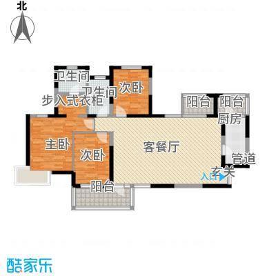 名门华都149.20㎡名门华都户型图9号楼4C户型3室2厅2卫1厨户型3室2厅2卫1厨