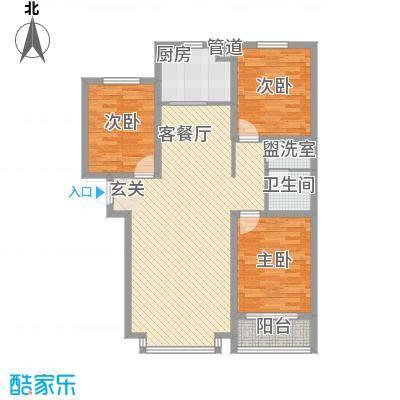 麒麟国际129.69㎡麒麟国际户型图2#C户型3室2厅1卫1厨户型3室2厅1卫1厨