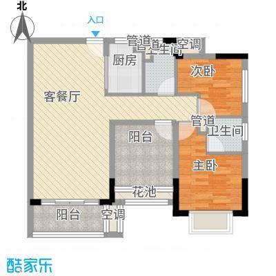 翠屏领东天河98.02㎡B栋01户型2室2厅2卫1厨