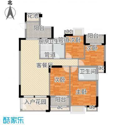 睿山148.00㎡B栋02单元户型4室2厅2卫1厨