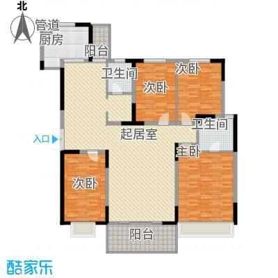 华景新城逸宁居165.00㎡4室2厅户型4室2厅2卫1厨