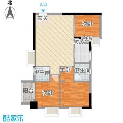 中强雅苑95.80㎡北塔03单元户型3室2厅2卫1厨