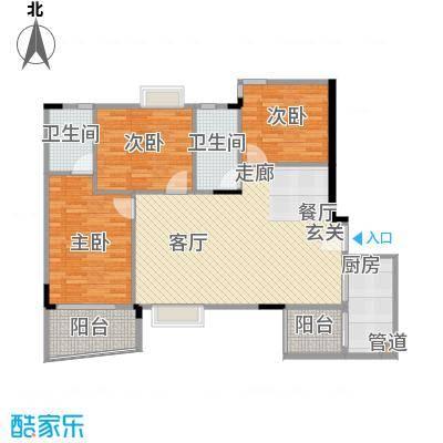 新燕花园三期99.01㎡3房2厅户型3室2厅2卫1厨