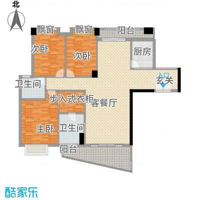 南粤阁150.00㎡3室2厅户型3室2厅2卫1厨