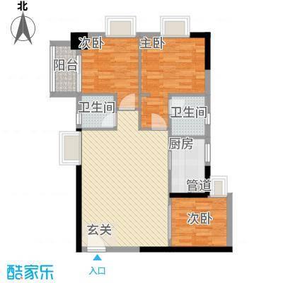 中强雅苑95.93㎡北塔06单元户型3室2厅2卫1厨