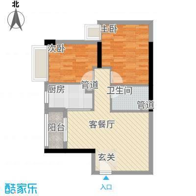 中强雅苑71.00㎡中塔5-20层01、08单位户型2室2厅1卫1厨