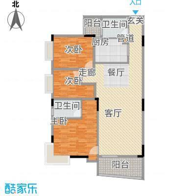 新燕花园三期109.58㎡3房2厅户型3室2厅2卫1厨