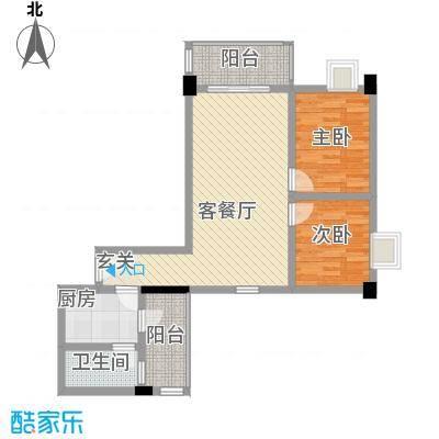 骏逸苑88.00㎡2室2厅户型2室2厅1卫1厨